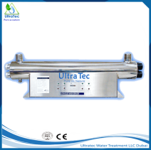 Ultraviolet-water-sterilizer-36-gpm-for-filtration-water