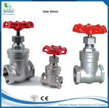 gate-valve-for-water-filters