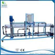 20,000 GPD Brackish Water RO Plant