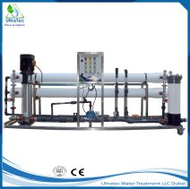 30,000 Brackish Water RO Plant
